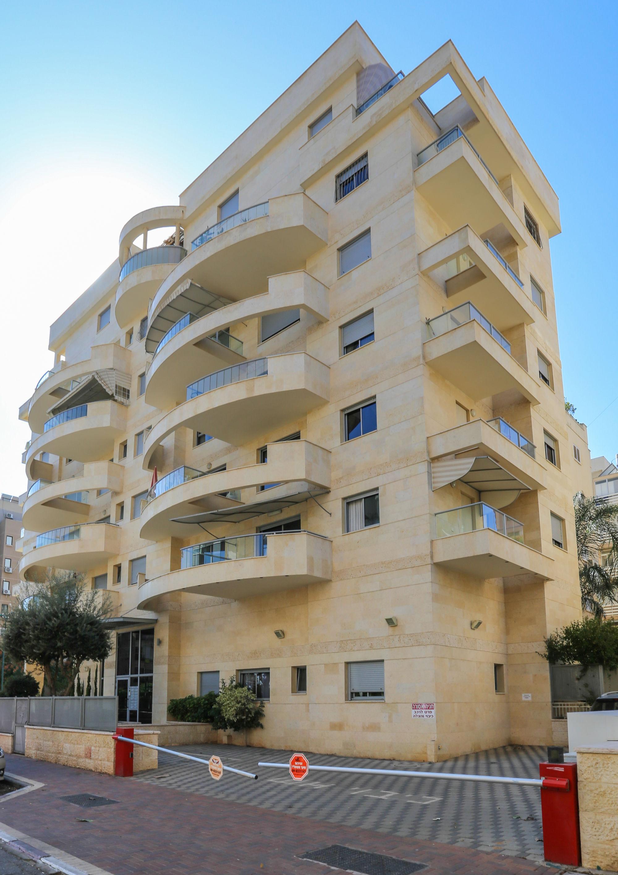 בארי | נתניה דירות חדשות מקבלן