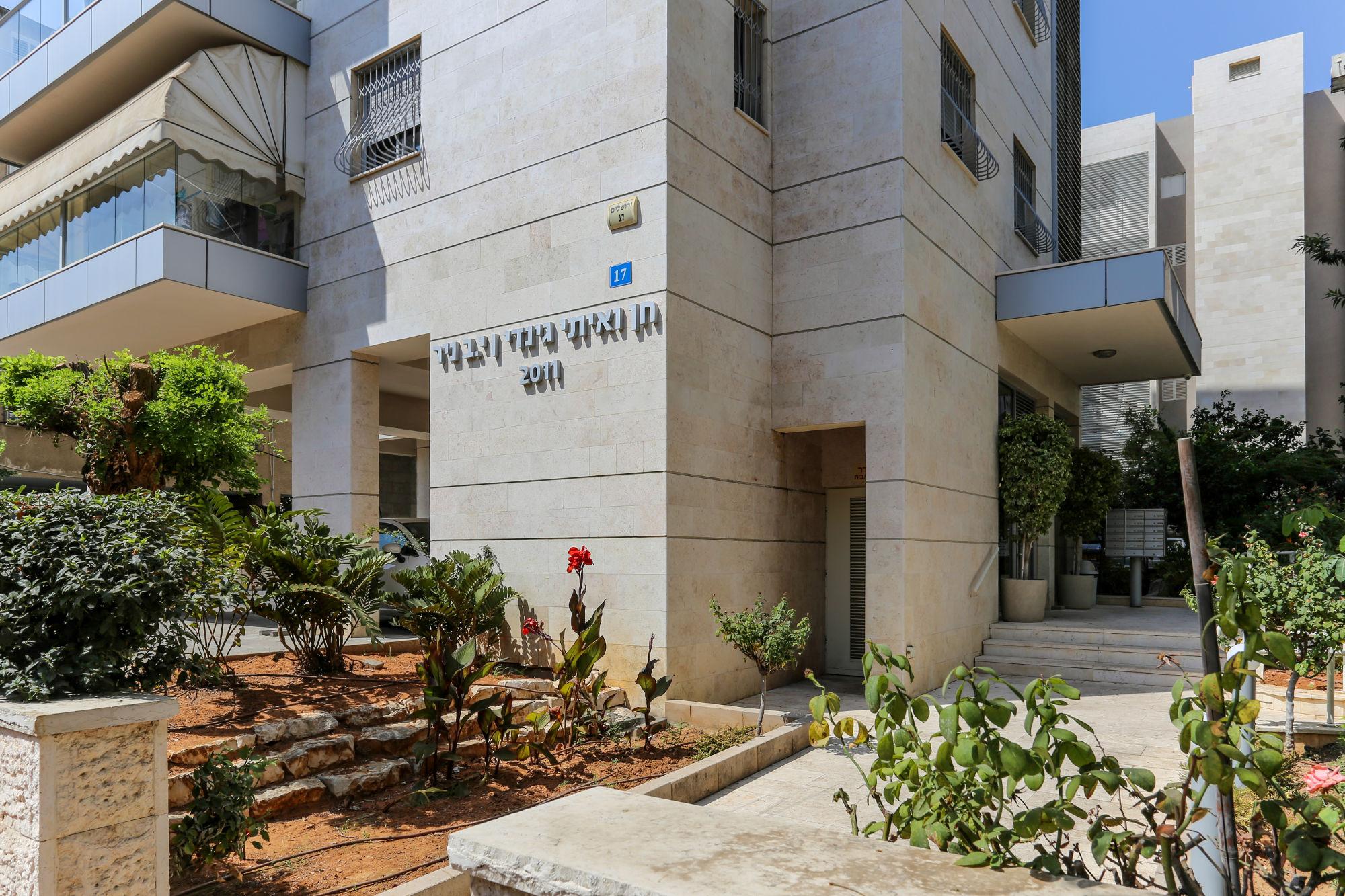 קבלן ביצוע בניין מגורים בירושלים